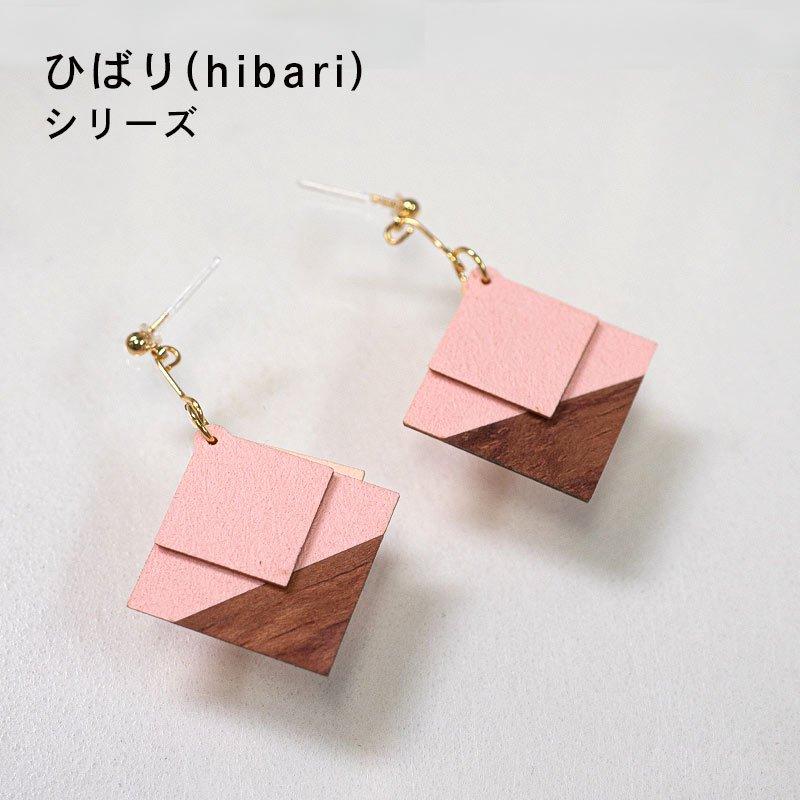 紙と木の耳飾り<br>『ひばり(hibari)』
