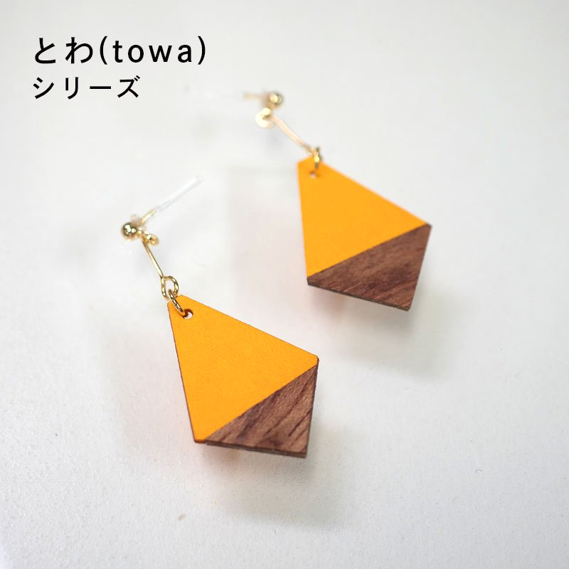 紙と木の耳飾り<br>『とわ(towa)』