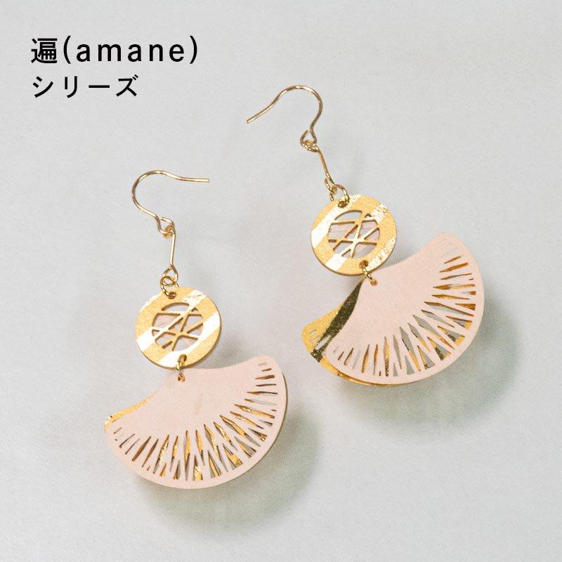 金箔/紙の耳飾り<br>『遍(amane)』
