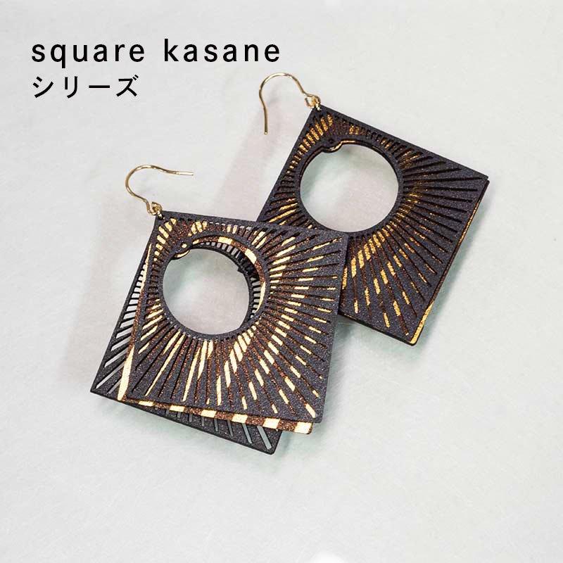紙の耳飾り<br>『square-kasane』