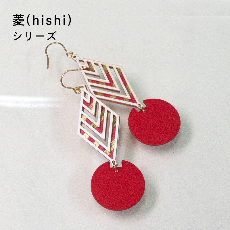 金箔/紙の耳飾り<br>『菱(hishi)』