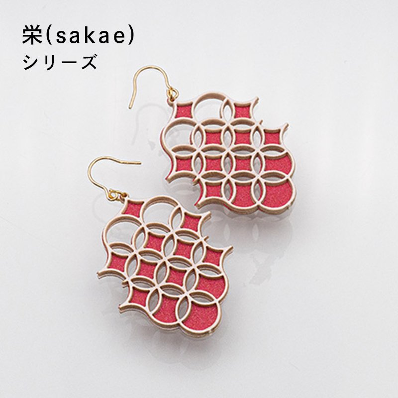 紙の耳飾り<br>『栄(sakae)』