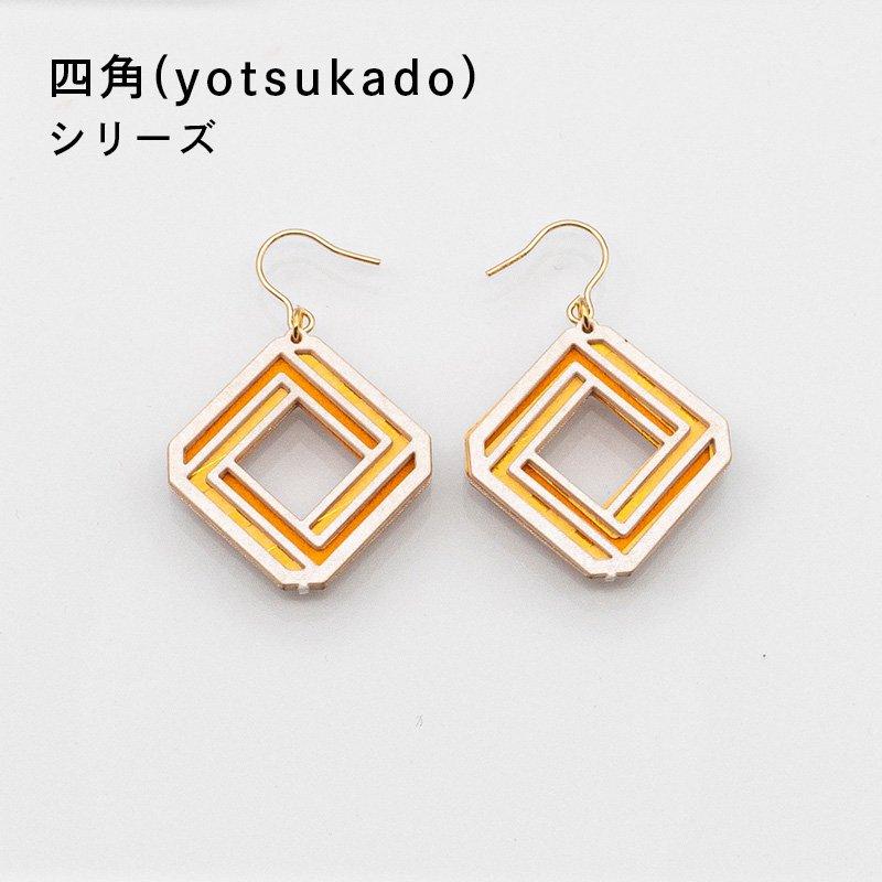 金箔/紙の耳飾り<br>『四角(yotsukado)』