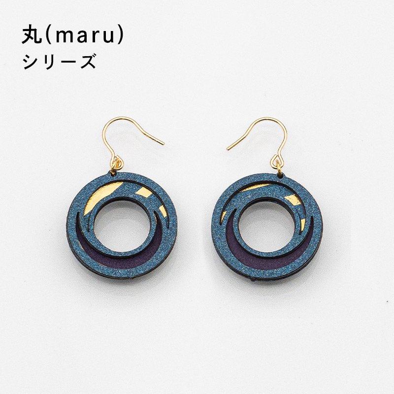 金箔/紙の耳飾り<br>『丸(maru)』