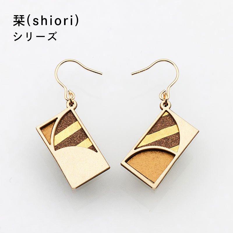 紙の耳飾り<br>『栞(shiori)』