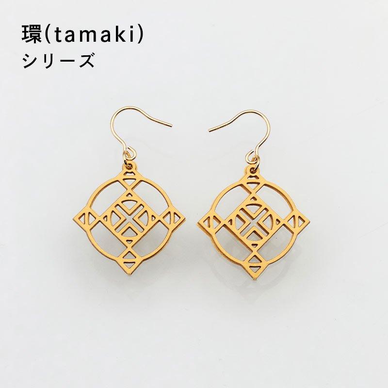 紙の耳飾り<br>『環(tamaki)』