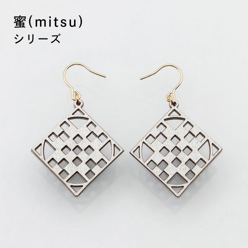 紙の耳飾り<br>『蜜(mitsu)』