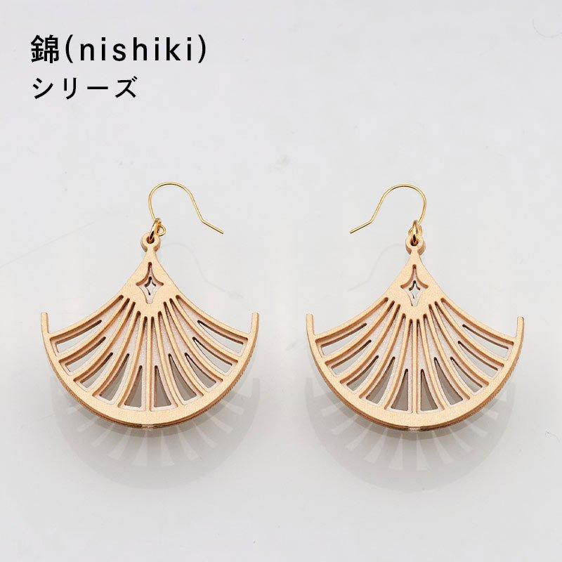 紙の耳飾り<br>『錦(nishiki)』