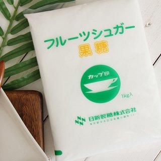 果糖(フルーツシュガー)1kg