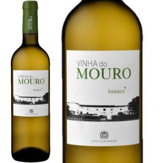 ヴィーニャ・ド・モウロ 白 2017<br>Vinha do Mouro Branco<img class='new_mark_img2' src='https://img.shop-pro.jp/img/new/icons31.gif' style='border:none;display:inline;margin:0px;padding:0px;width:auto;' />