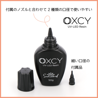 OXCY UV-LED Resin