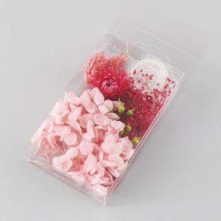 ハーバリウム用花材セットミニパック ピンク