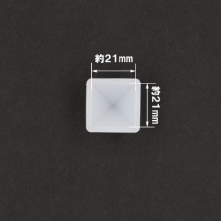 シリコンモールド・ピラミッド 20×20×20mm