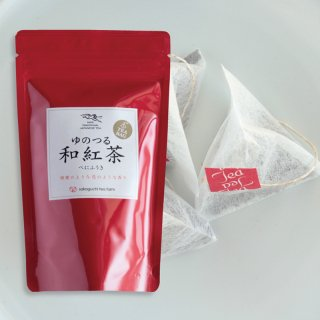 ゆのつる和紅茶【ティーバッグ】