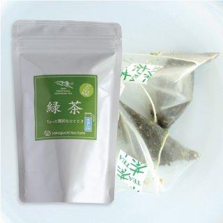 緑茶【ティーバッグ】