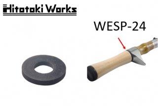 ウッドリールシート専用EVAスペーサー WESP-24