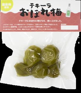 食品 テキーラおぼれ梅(5個入)