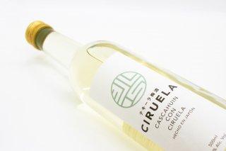 コラム エルメヒコで「テキーラ梅酒シルエラ」が販売できない理由