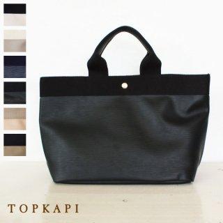 TOPKAPI (トプカピ) リプルフェイクレザー A4トートバッグ【Lサイズ】503-06-01003