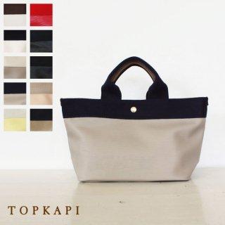 TOPKAPI (トプカピ) リプルフェイクレザー トートバッグ【Sサイズ】503-06-01004
