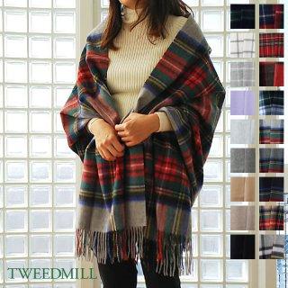 TWEEDMILL (ツイードミル) ウール マフラー ストール 70x190(全15色)キルトピン付き