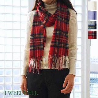 TWEEDMILL (ツイードミル) ウール マフラー 25x190(全5色)