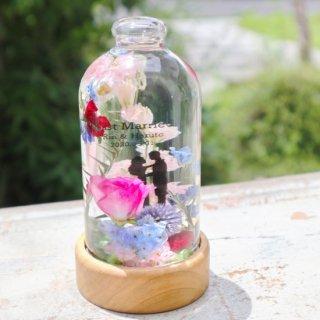 flome the herbarium 「Wedding」お名前入り