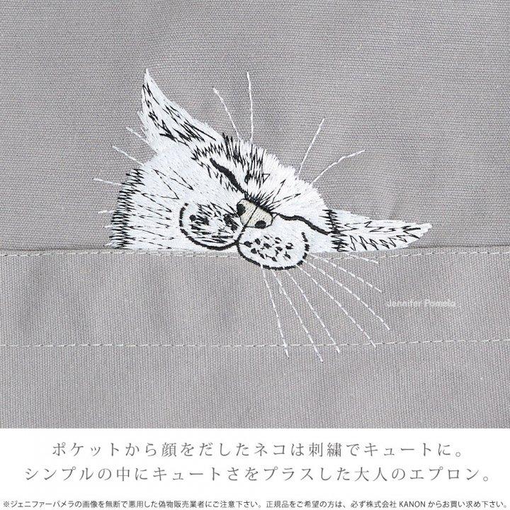 J猫 エプロン catrin ポケット付き 可愛い おしゃれ おうち時間 ガーデニング グレー 母の日 ネコ レディース メンズ