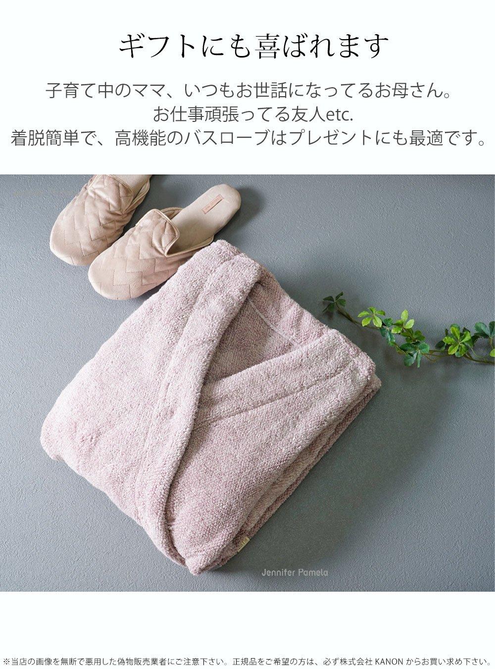 バスローブ 洗うほどに膨らむ タオル 地 パイル 地 ココチエナ ふっくら ふんわり 超吸水 高級水糸使用 洗濯 プレゼント ギフト