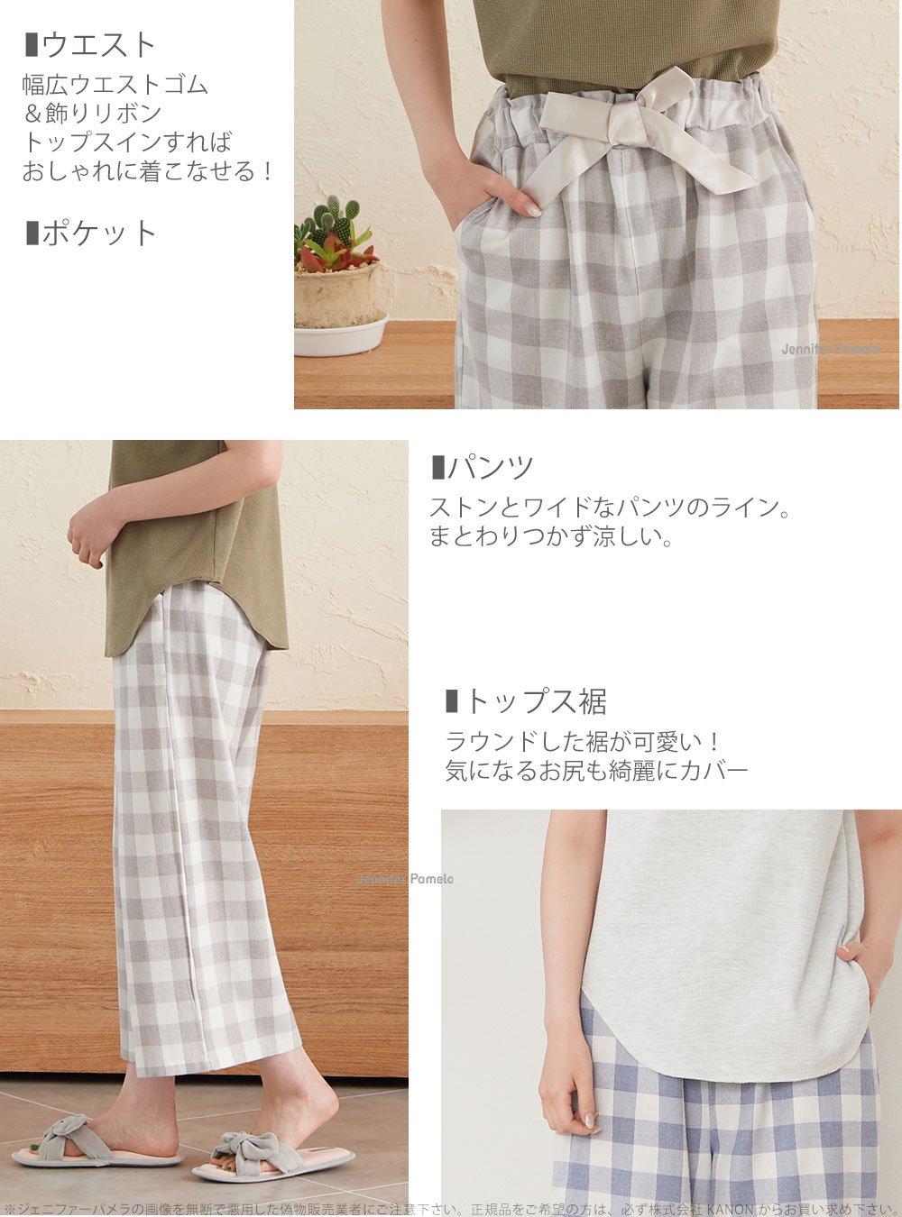 綿100% ルームウェア レディース 上下セット パジャマ 半袖 フレンチスリーブ スカッフィ