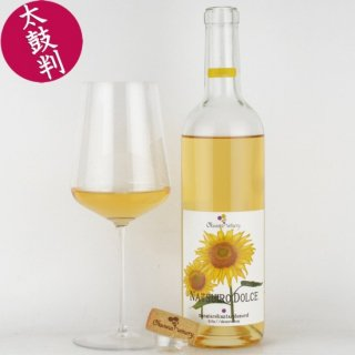 """奥野田ワイナリー """"夏色ドルチェ"""" デラウェア 山梨[甘口][日本ワイン][白ワイン][デザートワイン]"""
