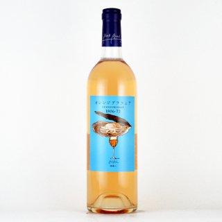 ブックロード〜葡蔵人〜  オレンジデラウェア 山梨[日本ワイン][オレンジワイン]