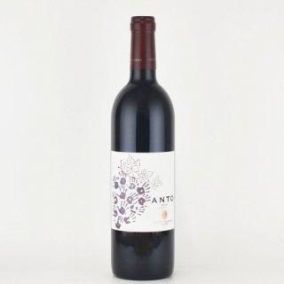 """信州たかやまワイナリー """"アント 高山村メルロー"""" 長野[日本ワイン][赤ワイン]"""