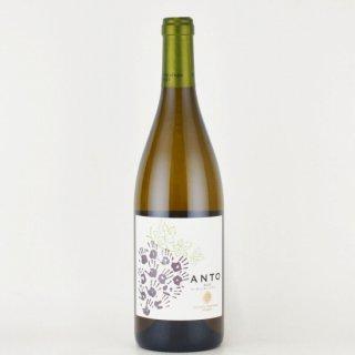 """信州たかやまワイナリー """"アント 高山村ソーヴィニヨンブラン"""" 長野[日本ワイン][白ワイン]"""