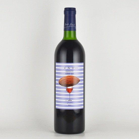 ブックロード〜葡蔵人〜  メルロー 長野[日本ワイン][赤ワイン]