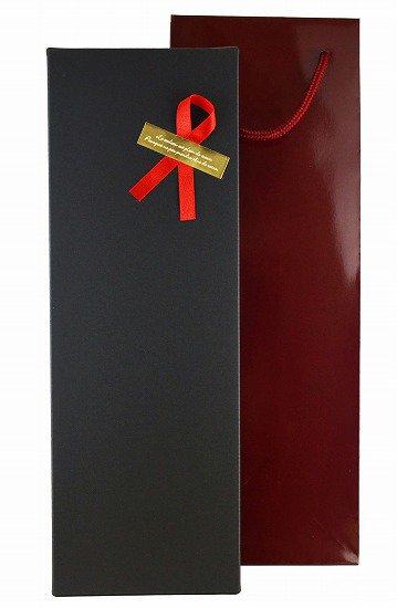 1本用ギフト箱+紙袋(箱:黒&リボンシール:赤)