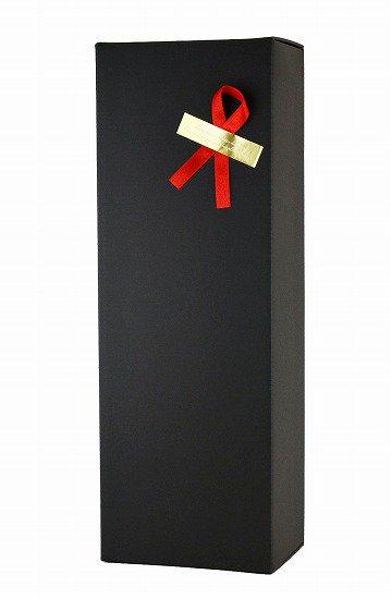 1本用ギフト箱(箱:黒&リボンシール:赤)