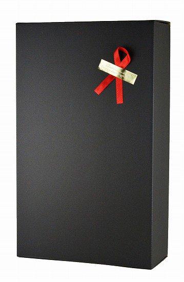 2本用ギフト箱(箱:黒&リボンシール:赤)
