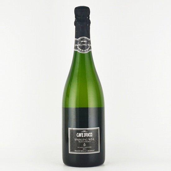 """カーブ・ドッチ """"ブラン・ド・ブラン"""" スパークリングワイン 角田浜 新潟[日本ワイン][スパークリングワイン]"""