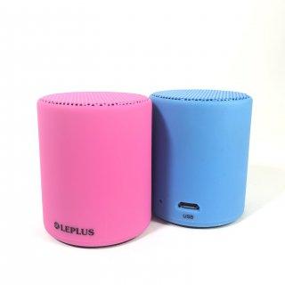 Bluetooth ワイヤレスモバイルスピーカー「Sparkling」