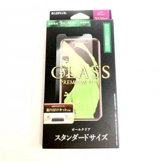 【iPhone XS Max (iPhone 11 Pro Max対応)】 ガラスフィルム スタンダードサイズ ( マット・反射防止)
