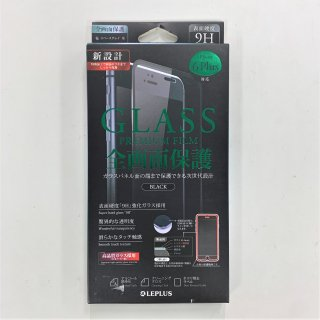 【iPhone 6 Plus/6S Plus】 ガラスフィルム 全画面保護 光沢(ブラック/ホワイト)
