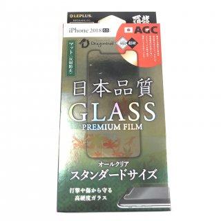 【iPhone XS Max (iPhone 11 Pro Max対応)】 ガラスフィルム 覇龍 日本品質 スタンダードサイズ(マット・反射防止)