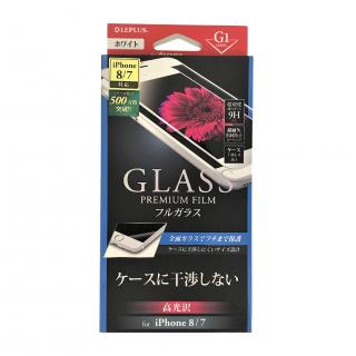 【iPhone 8/7】 ガラスフィルム フルガラス(ホワイト・高光沢)
