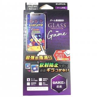【iPhone 11(iPhone XR対応)】 ガラスフィルム スタンダードサイズ (ゲーム特化)