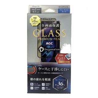 【iPhone 11 (iPhone XR対応)】ガラスフィルム ドラゴントレイル 平面オールガラス (ブルーライトカット)