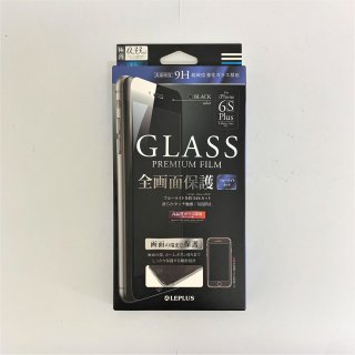 【iPhone 6 Plus/6S Plus】 ガラスフィルム 全画面保護 ブルーライトカット(ブラック/ホワイト)