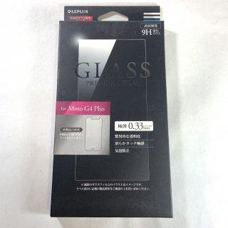 【Moto G4 Plus】 ガラスフィルム スタンダード 高光沢