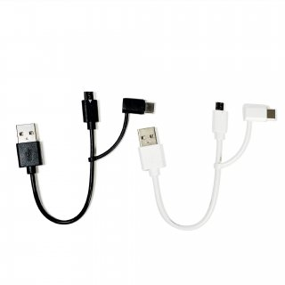 【Android全機種対応】充電ケーブル 2in1ケーブル Type-C + microUSB 15cm