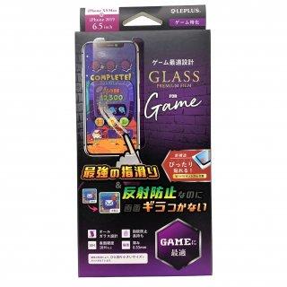 【iPhone 11 Pro Max (iPhone XS Max対応)】 ガラスフィルム スタンダードサイズ (ゲーム特化)